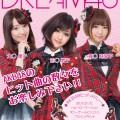 DREAM48