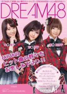 DREAM48(どりーむ48)