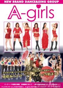 A-girls(えーがーるず)